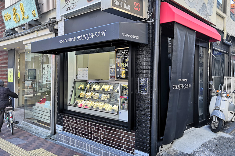 浦和駅西口すぐ!サンドイッチ専門店「PANYA-SAN」
