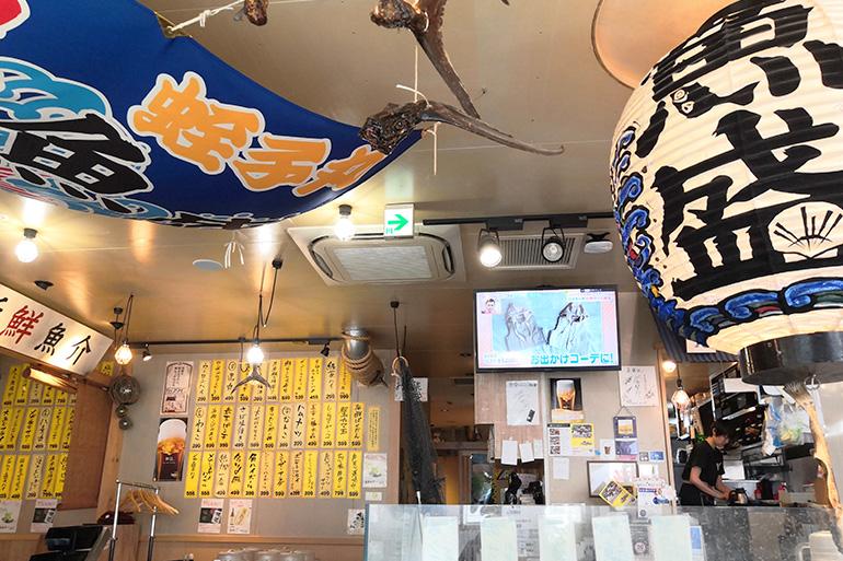 魚盛 浦和店 店内