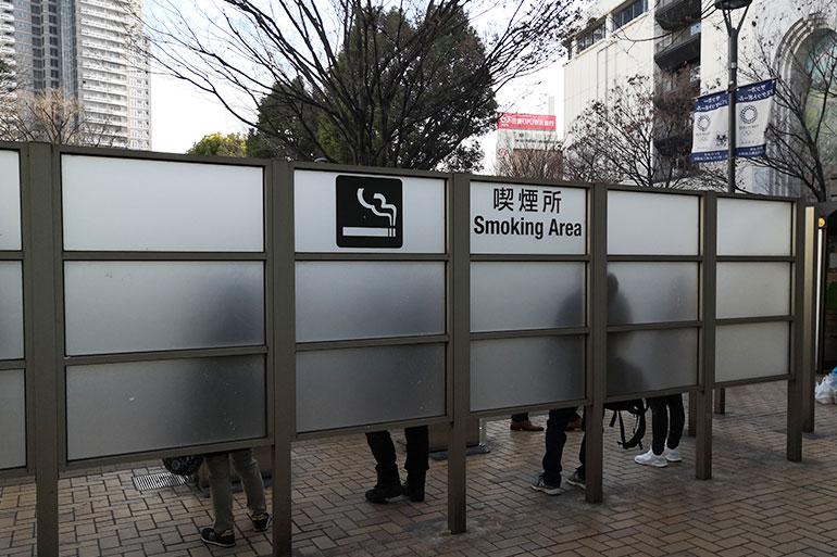 浦和伊勢丹前(さいたま市指定喫煙場所)