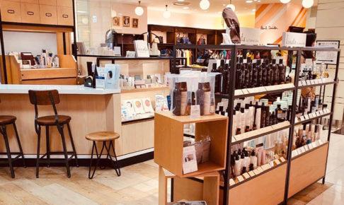 コスメセレクトショップの新業態 - 2020年2月26日に「ヒナタバイコスメクリニック」が伊勢丹浦和店にオープン。