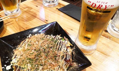 昼飲みOK!気軽に行ける「ジャンボ酒場 北浦和店」せんべろレポ
