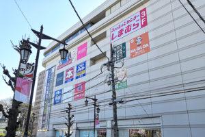 一時閉店中の「丸広 南浦和店」1階食品売場はヤオコーに生まれ変わって2020年夏オープン