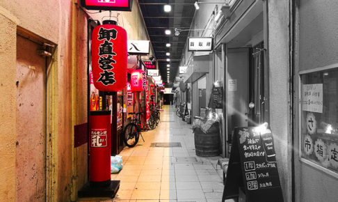 浦和駅西口「ナカギンザセブン」内にあるお店の閉店・移転状況まとめ