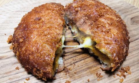 天馬 浦和店 モッツァレラチーズカレーパン