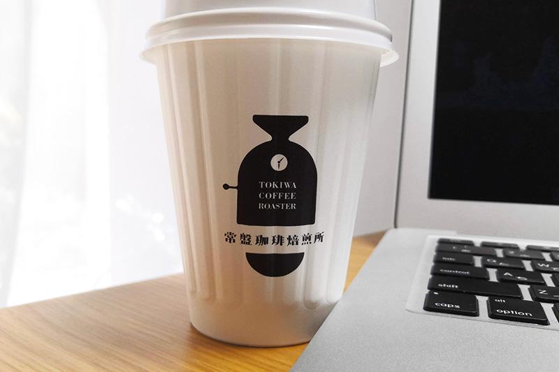 さいたま新都心に「常盤珈琲焙煎所 コクーンシティ店」が今春オープン!