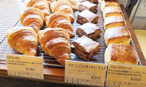 さいたま市役所近く「urawa bakery(ウラワベーカリー)」人気のパン屋に行ってきた