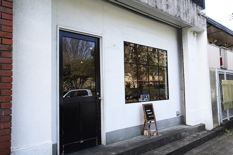 urawa bakery(ウラワベーカリー)外観
