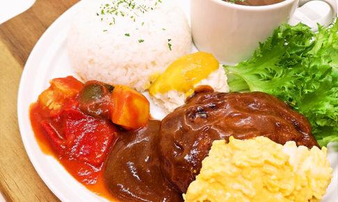 南浦和「Cafe Sangria(カフェ サングリア)」テイクアウトで贅沢な創作料理を自宅で