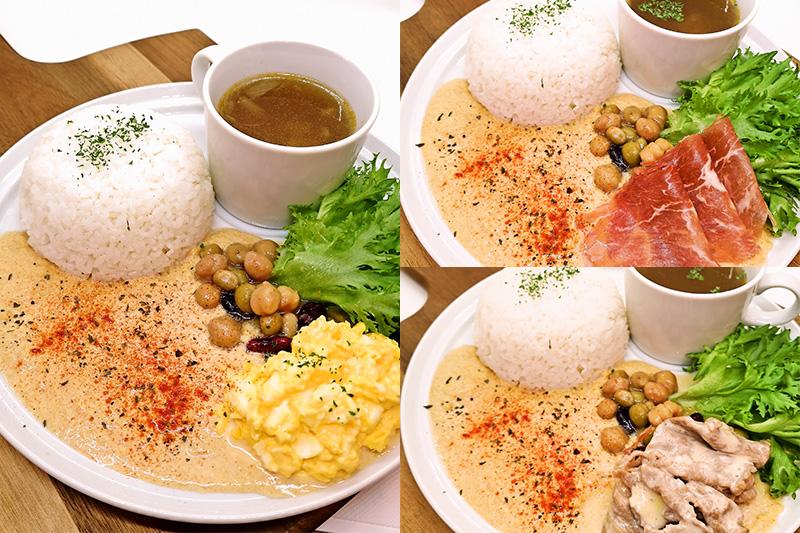 南浦和 Cafe Sangria(カフェ サングリア) 商品
