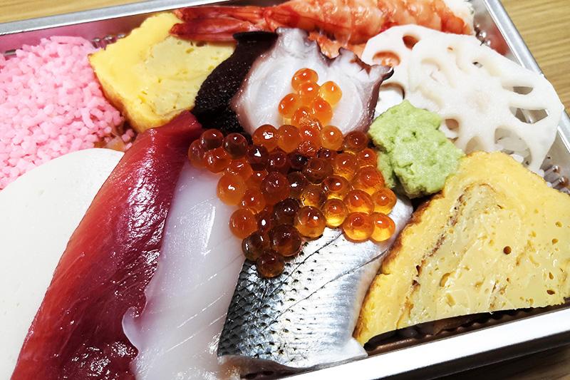 勇寿司本店