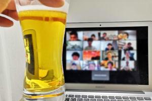 浦和でオンライン飲み会を開催しました