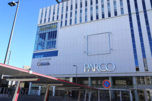 浦和パルコ、6月1日(月)から営業再開へ