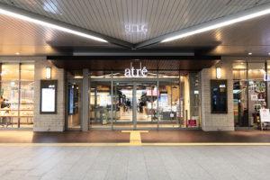 アトレ浦和、7月1日より通常営業へ