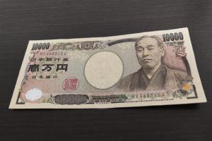 さいたま市、子育て世帯への臨時特別給付金(対象児童一人につき1万円)を支給