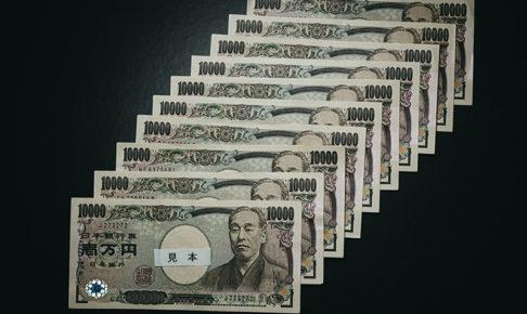 さいたま市、小規模企業者・個人事業主に対する経済支援として10万円支給