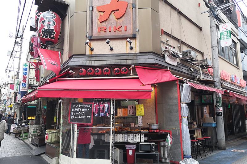 浦和で酒のアテを求めて〜1軒目「酒蔵 力」〜
