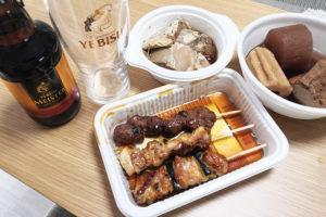 浦和で酒のアテをテイクアウト!家飲みを楽しむ「酒蔵 力・お多幸・すみぼうず」
