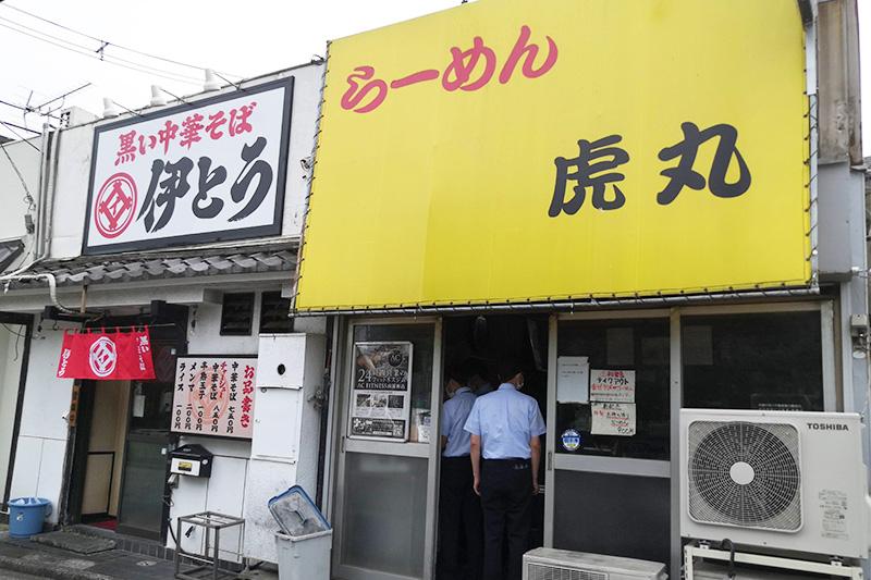 南浦和「虎丸」で二郎系ラーメンをテイクアウト!