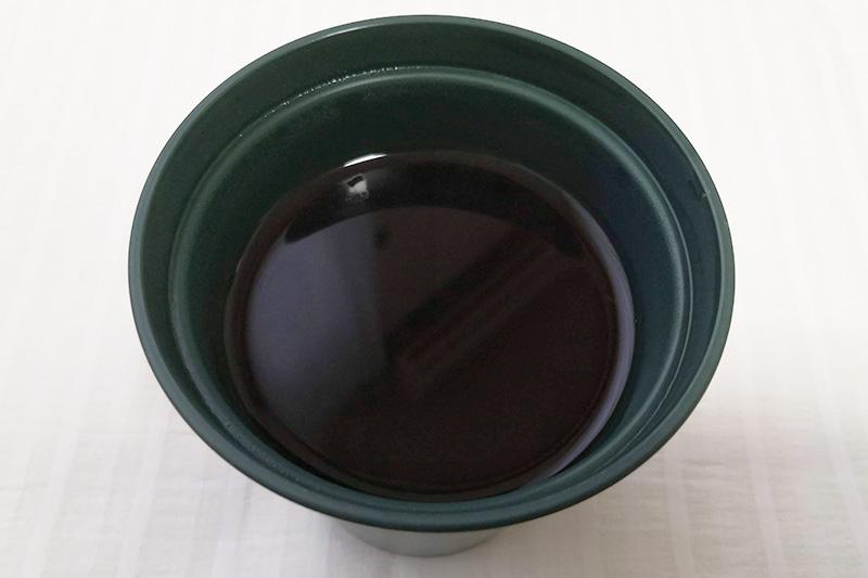 URAWA COFFEE 黒