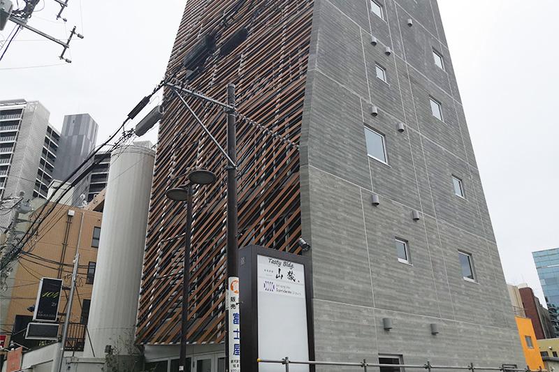 日本料理「山猿」浦和駅西口の新築ビルに6月11日オープン!