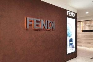 伊勢丹浦和店4階「FENDI(フェンディ)」6月30日で閉店