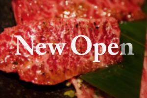 南浦和駅近く「個室焼肉 和苑(わえん)」12月オープン! シュシュの跡地に