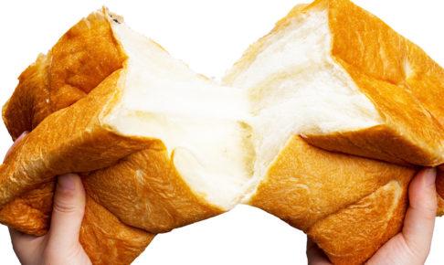 ようやく...高級食パン専門店「君とならいつまでも 北浦和店」6月18日オープン