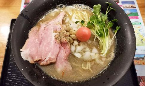 浦和「(仮)麺食堂(まえがり)」のラーメンを食べてきた!やっぱり旨い