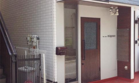 浦和区仲町で美容室の居抜き物件でテナントを募集中