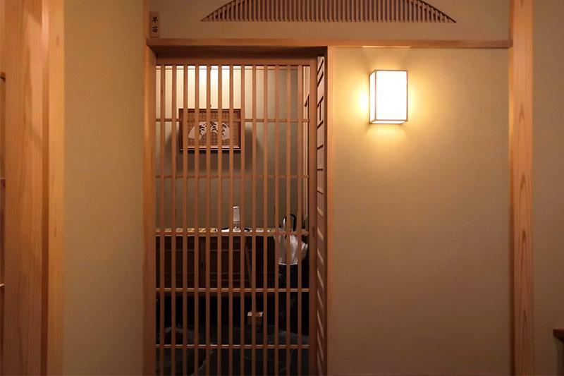 満寿家の個室