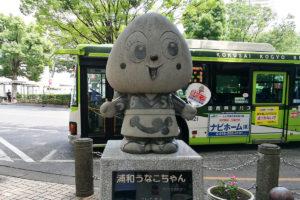鰻を食べよう!伊勢丹浦和店で「土用の丑の日特集」21日まで開催中