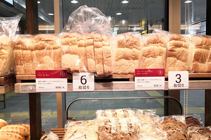 ブーランジェリーブルディガラ アトレ浦和店 食パン