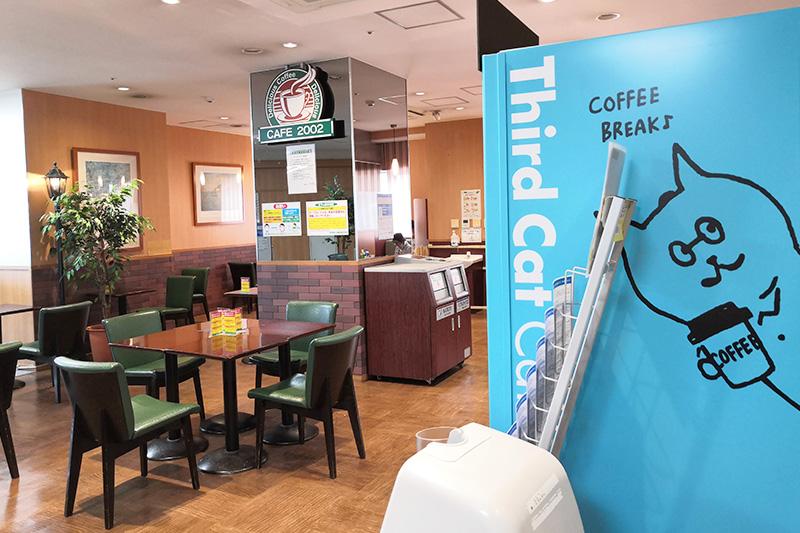 cafe2002店内
