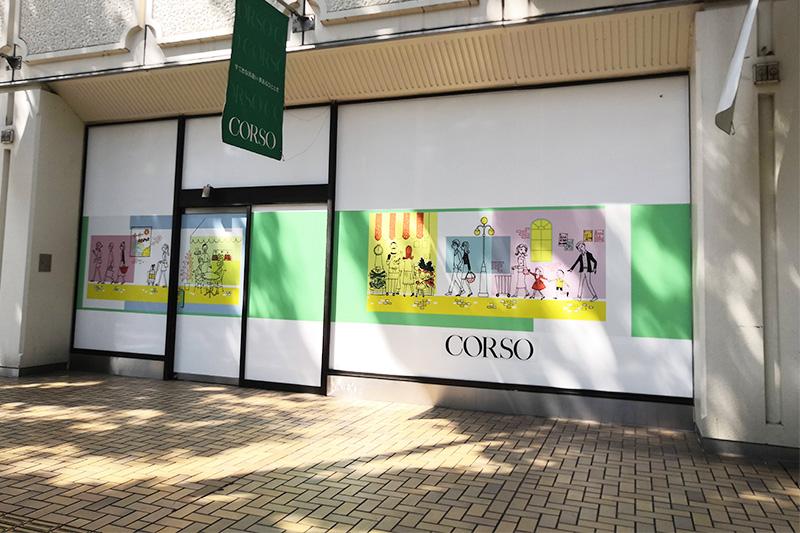 コルソ1階「カメラのキタムラ さいたま・浦和コルソ店」オープン