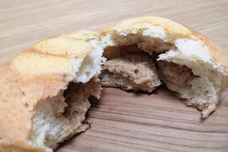 神戸屋のほうじ茶クリームパン
