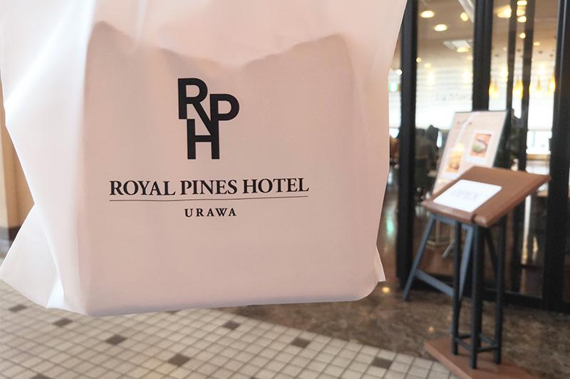 ロイヤルパインズホテル浦和1階