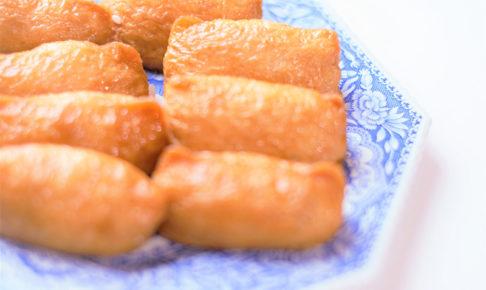 いなりすし専門店「豆狸(まめだ)」アトレ浦和に8月7日オープン!記念詰め合わせも