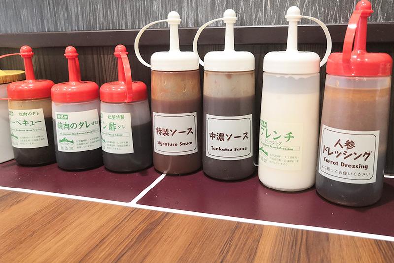 松屋・松のや 浦和仲町店のソースとドレッシング