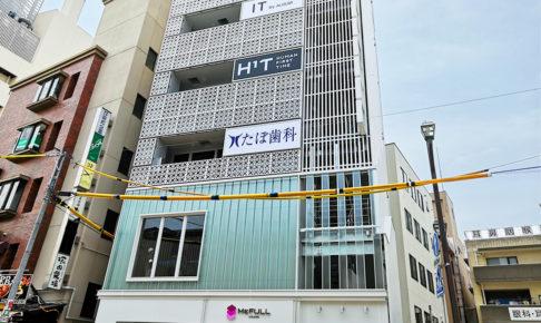 サービス特化型商業施設「MEFULL(ミーフル)浦和」 8月19日(水)開業