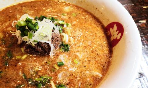 自家製ラー油が決め手「和浦酒場 弐」のこだわり坦々麺で夏を乗り切ろう