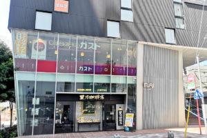 ガスト 浦和駅西口店、ほとんどの席に電源が完備されていた【フリーWiFiもあり】