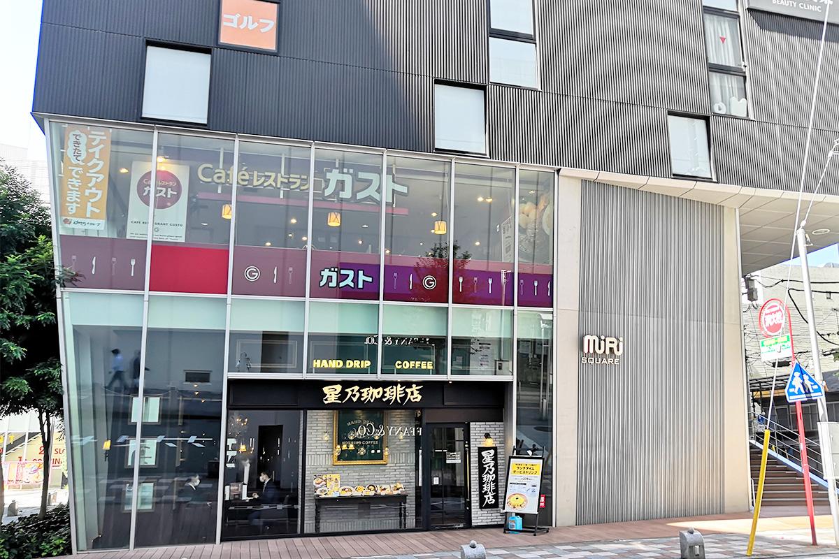 ガスト 浦和駅西口店
