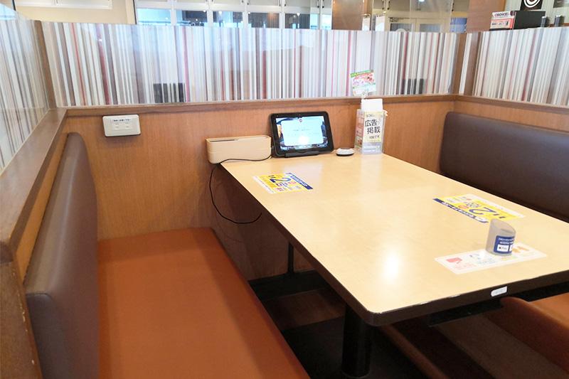 ガスト 浦和駅西口店のボックス席