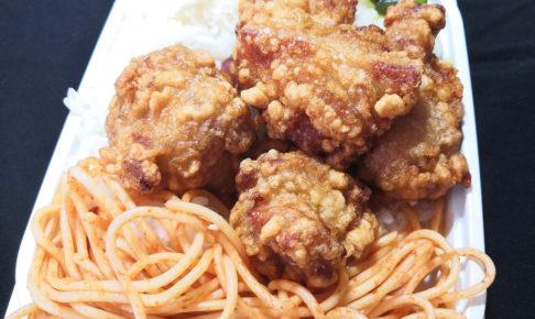 ボリューム満点!「九州 熱中屋」のお持ち帰り弁当は500円〜の高コスパ