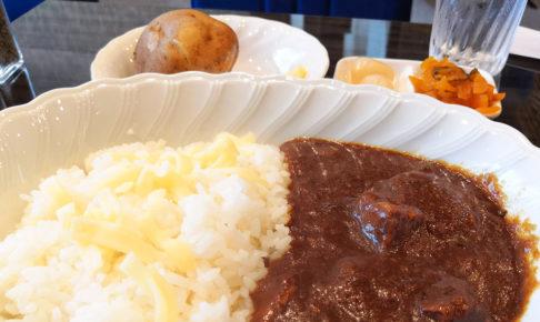 これはウマい「欧風カレー&バー 千山」都内人気店の味を浦和で