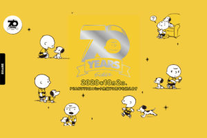 埼玉で初開催!浦和パルコでスヌーピー タイムカプセル展開催!9月23日まで