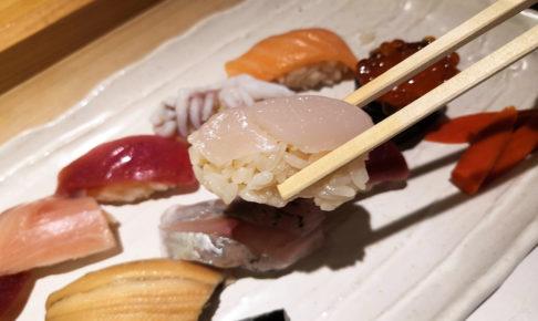 すし小粋のホタテのお寿司