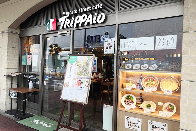 TRiPPAiO(トリッパイオ)外観