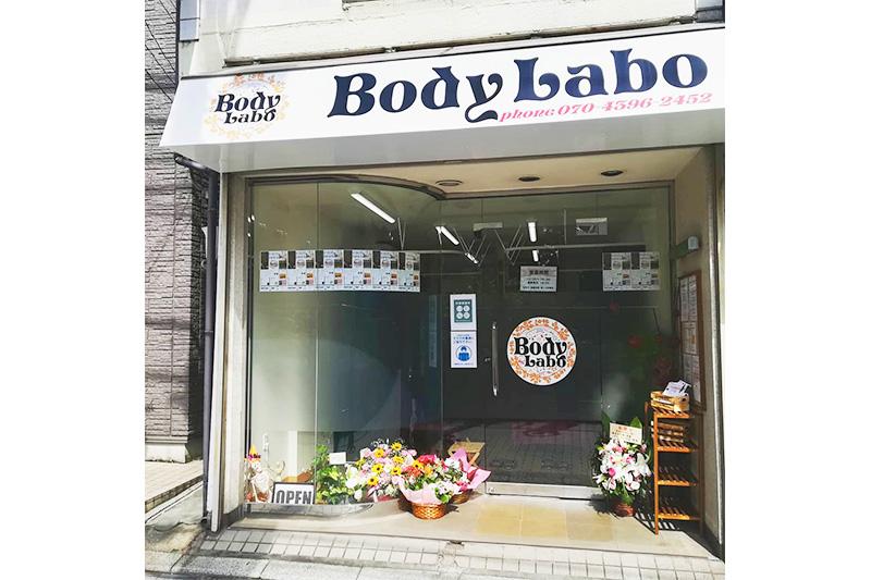 Body Labo外観