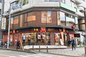 個室焼肉 和苑(わえん)2020年12月下旬オープン予定